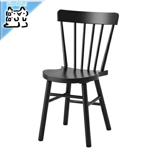 【IKEA Original】NORRARYD -ノッラリード- イス チェア ブラック 45 cm