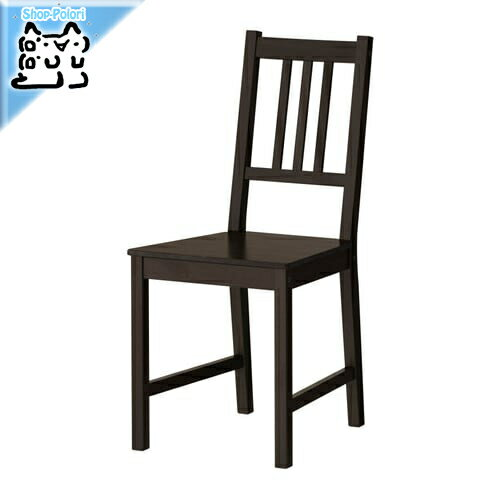 【IKEA Original】STEFAN -ステーファン- イス チェア ブラウンブラック 45 cm