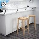 【IKEA Original】NILSOLLE イス チェア バースツール バーチ 74 cm