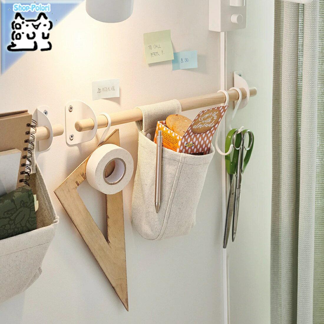 【IKEA Original】NEREBY -ネレビ- キッチン用収納 レール バーチ 40 cm