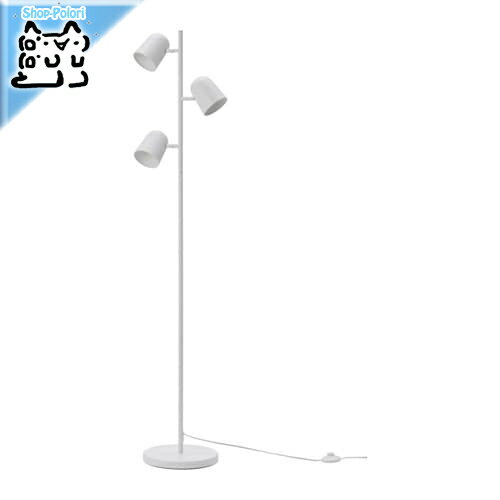 【IKEA Original】HUDENE -フーデネ- フロアランプ 3スポット ホワイト 150 cm