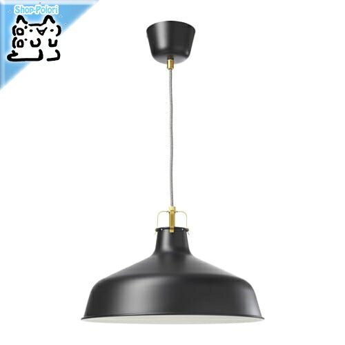 【IKEA Original】RANARP -ラーナルプ- ペンダントランプ ブラック 38 cm