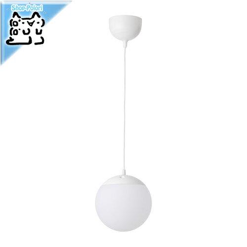 【IKEA Original】FADO -ファード- ペンダントランプ ホワイト 20 cm