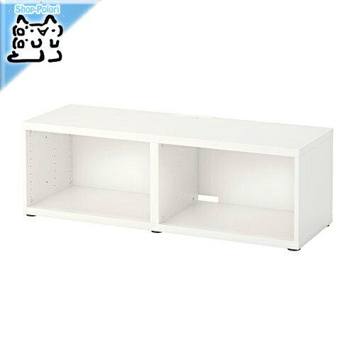 【IKEA Original】BESTA -ベストー- シェルフ テレビ台 フレーム ホワイト 120x40x38 cm