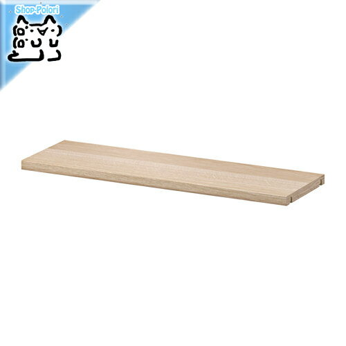 【IKEA Original】BESTA シリーズ 奥行20cmサイズ用 棚板 ホワイトステインオーク調 56x16 cm 多目的ラック用