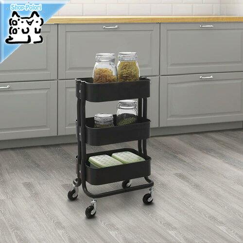 【IKEA Original】ikea ワゴン シェルフ RASHULT -ロースフルト- キッチンワゴン ブラック 38x28x65 cm