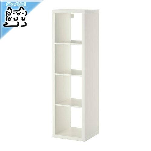 【IKEA Original】ikea キャビネット KALLAX -カラックス- シェルフユニット ホワイト 42x147 cm