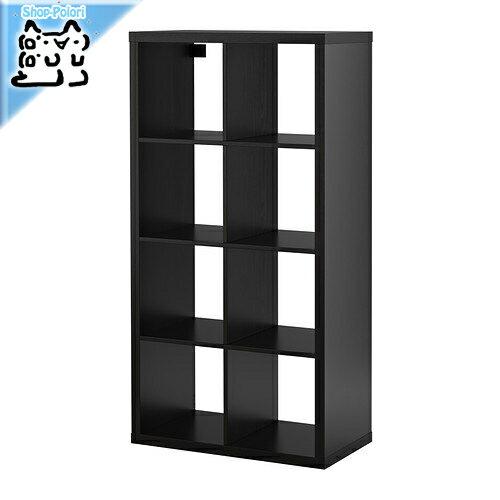 【IKEA Original】KALLAX -カラックス- シェルフユニット ブラックブラウン 77x147 cm