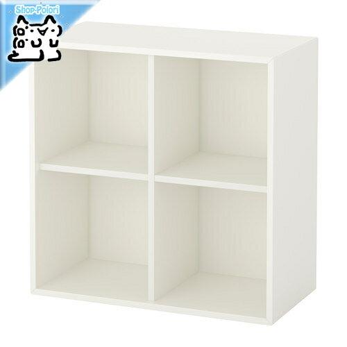 【IKEA Original】EKET -エーケト- 書棚 本棚 ウォールキャビネット 4コンパートメント ホワイト 70x35x70 cm