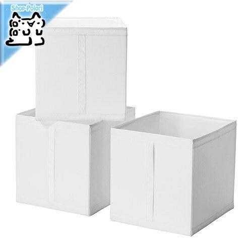【IKEA Original】ikea ボックス SKUBB -スクッブ- ボックス 3ピースセット ホワイト 31×34×33 cm