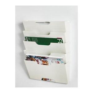 雑誌や資料、書類などをお洒落に収納【IKEA Original】KVISSLE-クヴィッスレ- ウォール 新聞ラ...