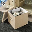 【IKEA Original】KVARNVIK 収納ボックス ふた付き ベージュ 32x35x32 cm