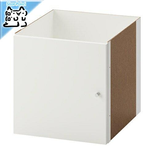 【IKEA Original】KALLAX -カラックス- インサート 扉 ハイグロス ホワイト 33x33 cm