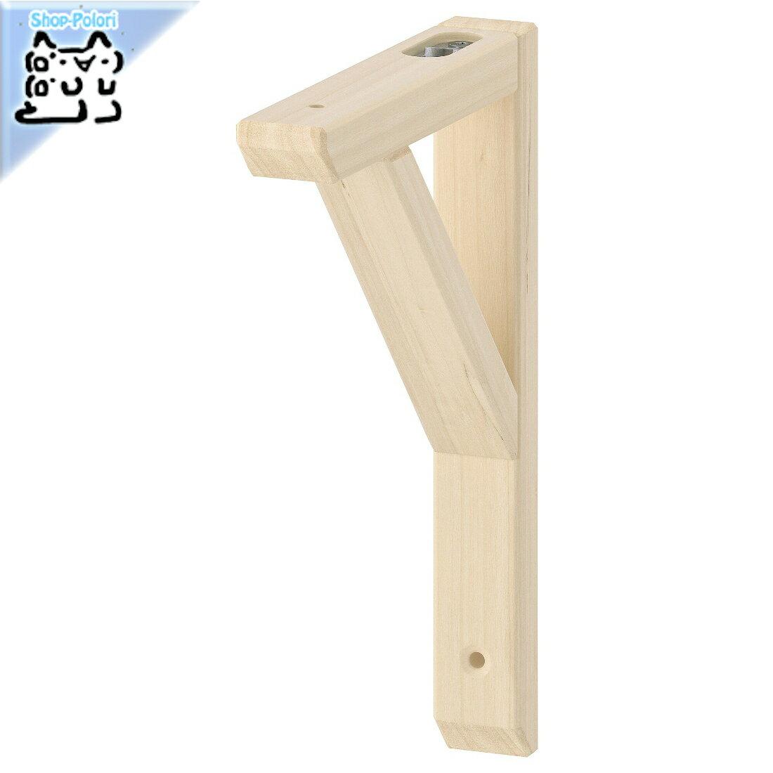 【IKEA Original】SANDSHULT -サンドスフルト- ブラケット アスペン 18x22 cm
