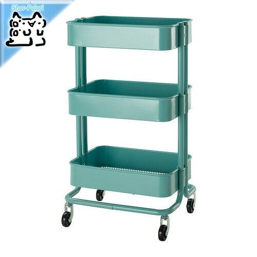 【IKEA Original】ikea ワゴン シェルフ RASKOG -ロースコグ- キッチンワゴン バスワゴン ターコイズ 35x45x78 cm