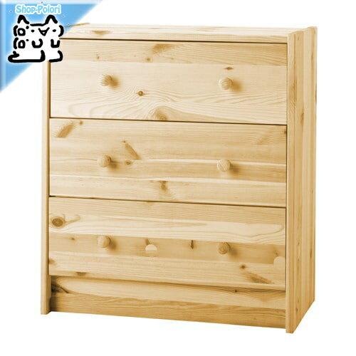 【IKEA Original】RAST -ラスト- チェスト(引き出し×3) パイン材 62x70 cm