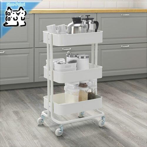 【IKEA Original】ikea ワゴン シェルフ RASKOG -ロースコグ- キッチンワゴン バスワゴン ホワイト 35x45x78 cm