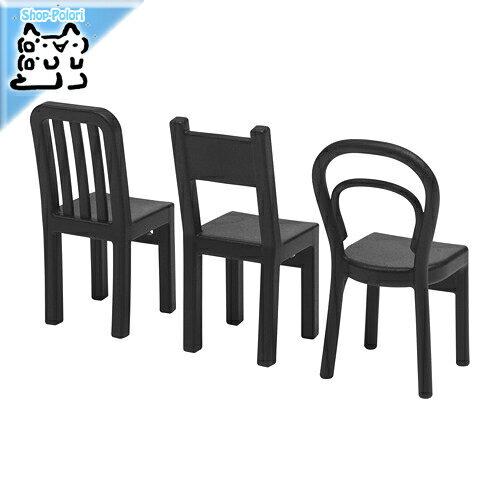 【IKEA Original】FJANTIG -フィアンティグ- ラック イス型フック ブラック 3 ピース