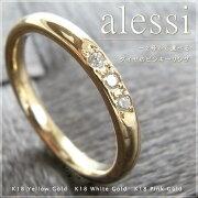 ゴールド ダイヤモンド ピンキーリング アクセサリー シンプル レディース プレゼント ホワイト