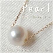 ゴールド ネックレス シンプル レディース アクセサリー チェーン ペンダント プレゼント ホワイト