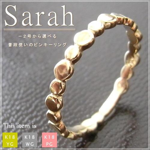 18金 ゴールド ピンキーリング [Sarah] -2号 -1号 0号 1号 2号 3号 4号 5号 6号 7号 小指 指輪 リ...