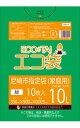ポリスタジアム楽天市場店で買える「【バラ販売】1冊40円 10枚 尼崎市指定袋 エコ袋 10リットル SAM-10bara 0.025mm厚 緑/ポリ袋 袋 ゴミ袋 尼崎市 指定袋 サンキョウプラテック」の画像です。価格は40円になります。