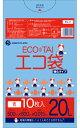 ポリスタジアム楽天市場店で買える「【バラ販売】1冊36円 10枚 ごみ袋 20リットル KN-21bara 0.015mm厚 青/ポリ袋 ゴミ袋 ごみ袋 エコ袋 袋 サンキョウプラテック」の画像です。価格は36円になります。