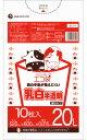 ポリスタジアム楽天市場店で買える「【バラ販売】1冊38円 10枚 ごみ袋 20リットル KS-24bara 0.015mm厚 乳白半透明/ポリ袋 ゴミ袋 エコ袋 袋 サンキョウプラテック」の画像です。価格は38円になります。