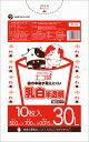 ポリスタジアム楽天市場店で買える「【バラ販売】1冊40円 10枚 ごみ袋 30リットル KS-34bara 0.015mm厚 乳白半透明/ポリ袋 ゴミ袋 エコ袋 袋 サンキョウプラテック」の画像です。価格は40円になります。