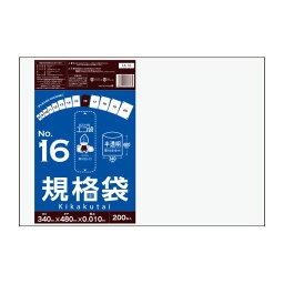 FA-16 1冊あたり282円 200枚x30冊 規格袋 16号 0.010mm厚 半透明/ポリ袋 袋 規格袋 保存袋 食品袋 食品用 検食 食品検査適合 RoHS指定 サンキョウプラテック 送料無料 あす楽 即納