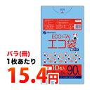 【バラ販売】KN-96bara 1冊154円 10枚 ごみ袋 90リットル 0.025mm厚 青/ポリ袋 ゴミ袋 エコ袋 袋 青色 90l サンキョウプラテック 即日発送 2