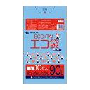 【バラ販売】KN-96bara 1冊154円 10枚 ごみ袋 90リットル 0.025mm厚 青/ポリ袋 ゴミ袋 エコ袋 袋 青色 90l サンキョウプラテック 即日発送 1
