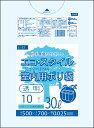 1枚あたり6.10円 エコスタイル:30L(リットル)/透明/0.025mm厚/3箱 ポリ袋 ゴミ袋 ごみ袋 300冊入 3000枚入 1