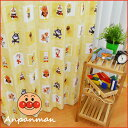 ●日本製● アンパンマン カーテン 子供部屋カーテン 女の子 男の子 ...