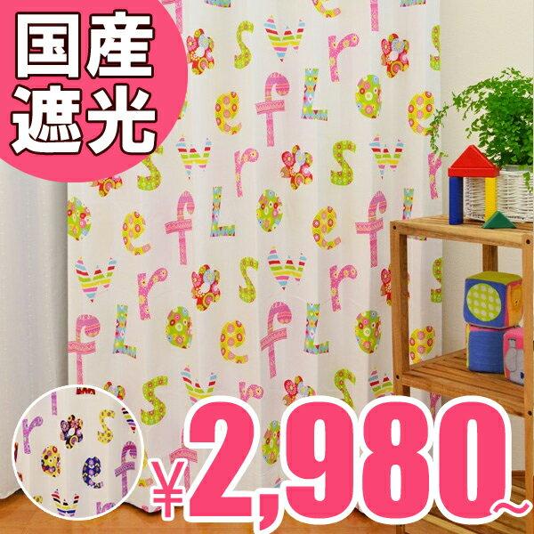 Curtains Ideas 300 cm length curtains : pomme-pomme | Rakuten Global Market: English dress up children ...