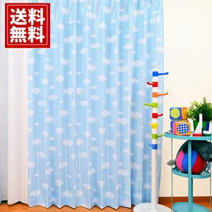 子供部屋 カーテン デザイン ウォッシャブルカーテン