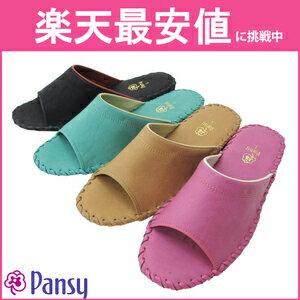 【パンジーpansy】9505女性用(レディース)【定番無地】大量購入業務用スリッパ