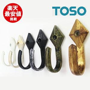 クラスト カーテンタッセル トーソー メーカー アンティーク ホワイト ブラック ゴールド ラテホワイト タッセル