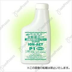 【ポンポリース】お散歩用防虫スプレースーパーイオンアクトP-1(詰め替え用)