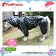 【2号のみ・1080円】(ポンポリース)両足付きレインコートイングランドチェック 2〜4号 /犬 小型犬 レインコート 犬 雨具 カッパ