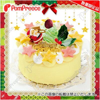 【ポンポリース/予約販売】クリスマスケーキ 一番星のメリーゴーランド(ペット用・冷凍)