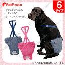 中大型犬用 ダイパー型サニタリーパンツ デニムリボン 6号 [ポンポリース] その1