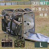 犬猫用キャリー3面メッシュ窓付きトラベルキャリーカモフラージュM[ポンポリース]