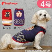 【ポンポリース】はっぴTシャツ 4号 /犬 小型犬 夏服 涼しい ハッピ コスチューム 服 日本風