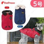 犬服 冬【web限定特価】(ポンポリース)キルティング中綿ジャケット フィンランドコート 5号