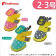 【ポンポリース】レインシューズ ルンルンドット 2・3号 /犬 小型犬 靴 長靴