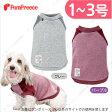 犬服 冬【1号のみ・540円】(ポンポリース)裏使いプルオーバー 1〜3号
