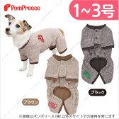 【web限定864円】(ポンポリース)ピンストライプオールインワン 1〜3号 /犬 小型犬 犬服 つなぎ