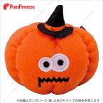 【ポンポリース】Pee Pee TOYパンプキン /ハロウィーン 犬 おもちゃ ぬいぐるみ パーティー