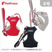 【ポンポリース】[ネコpom]猫用スーパー胴輪&リード